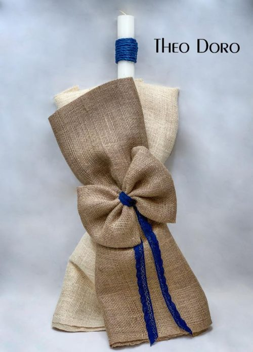 Burlap Orthodox Baptismal Candle