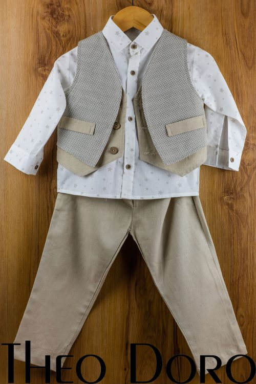 Baby Boy Beige Baptismal Suit Set