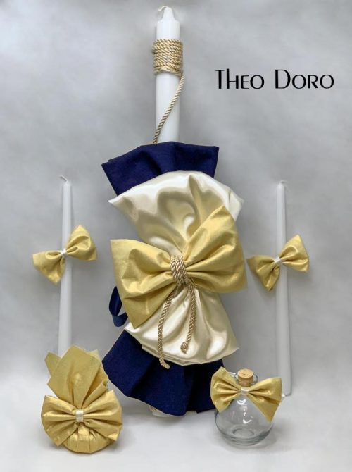 Orthodox Baptismal Candle Set Gold & Blue